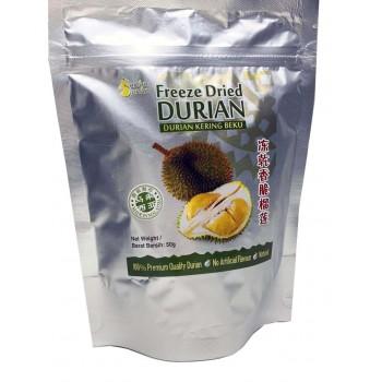 Freeze Dried Durian 50gm