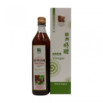 Oasis Wellness Organic Grape Vinegar 520ml (No Sugar)